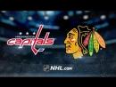 НХЛ регулярный чемпионат Чикаго Блэкхоукс Вашингтон Кэпиталз 7 1 3 1 3 0 1 0