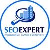 SEOEXPERT - Искусство продвижения сайтов