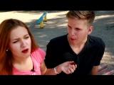 Девушки мотора.Таня  и Андрей. Клубничный поцелуй. Как Правильно Целоваться HD