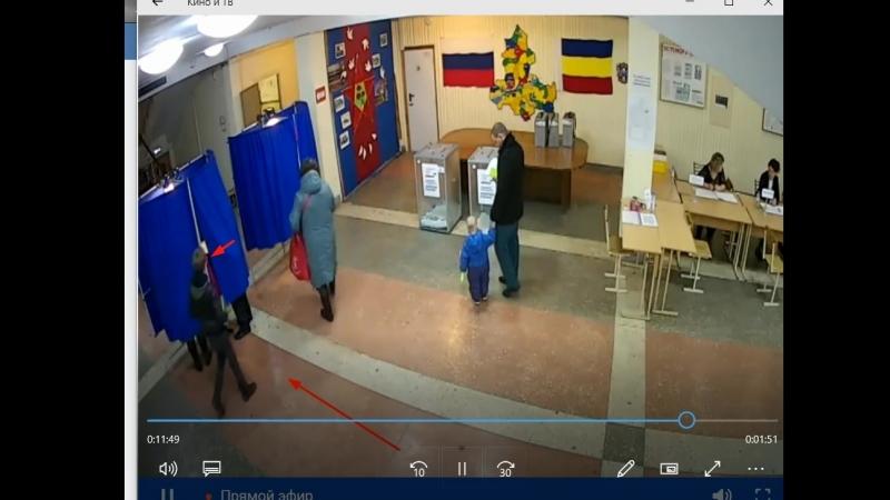 учим детей голосовать