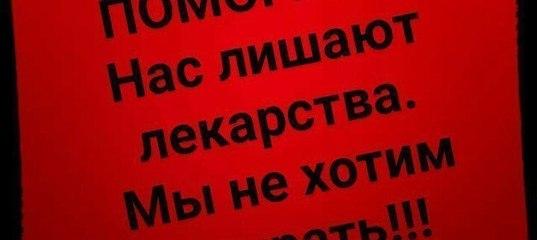 Гетеросексуалки крупно вконтакте