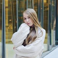 Екатерина Саврасова