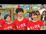 TV Aragaki Yui - Mix VS
