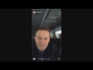 Навальный флексит под Слава КПСС - Владимир Путин
