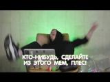 Поясни за тренд - ДАНИЛ D.K. КАШИН (ft. лиззка) оценивает Эщкере, вДудь, Оно и еще 7 трендовых видео (online-video-cutter.com) (