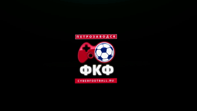 Анонс турнира Fifa 18 в клубе Контакт