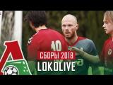 Стадион с высоты, автобус, разборки на поле – LokoLive с матча против «Кальмара»