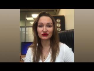 Юлия Изотова приглашает на женскую криптоконференцию от CryptoLady
