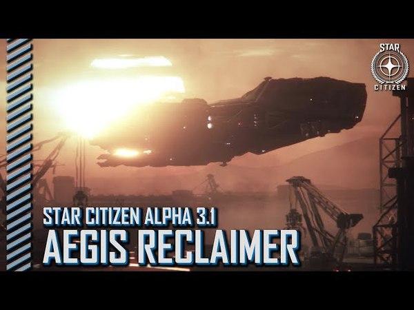 Star Citizen: Alpha 3.1 - Aegis Reclaimer