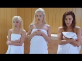 Sauna Prank - Teen Honey Trap (Piper Perri, Elsa Jean  Alaina Dawson)👍👍👍👍👍