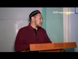 Арман Қуанышбаев- Кредит мәселесі