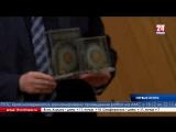 Памятный и очень символичный подарок привёз на полуостров заместитель министра энергетики России Андрей Черезов