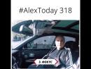 Пассивный доход. Почему суши? Как я переехал в Нью-Йорк. #AlexToday 219