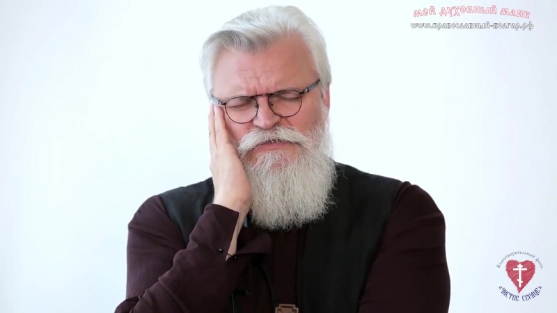 Сергей Троицкий Грешный Человече