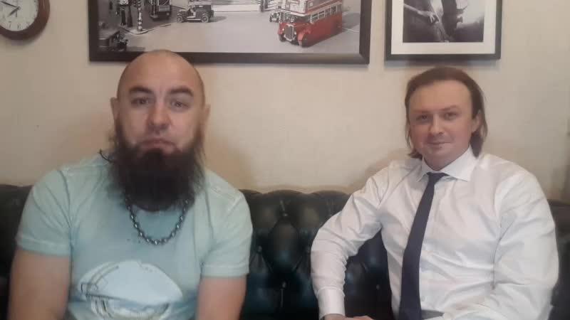 Юрист и мой друг Владимир Чувашов! Разговариваем о дружбе и о жизни в целом! Присоединяйтесь!