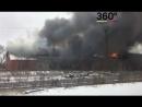 Пожар в Серпухове