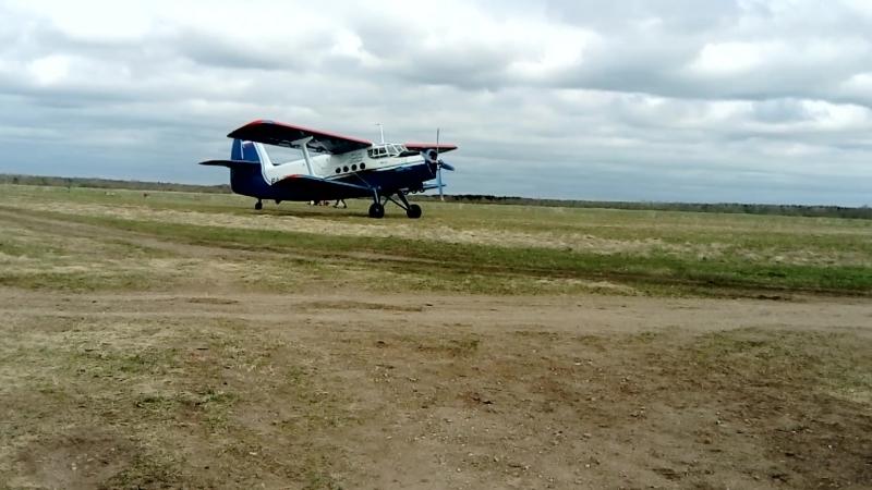 первым делом самолеты...
