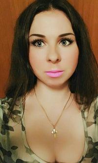 Алина Мотайло