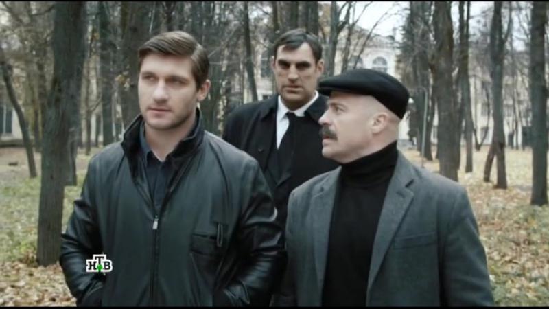 Другой майор Соколов - 2. Игра без правил. 9 серия.