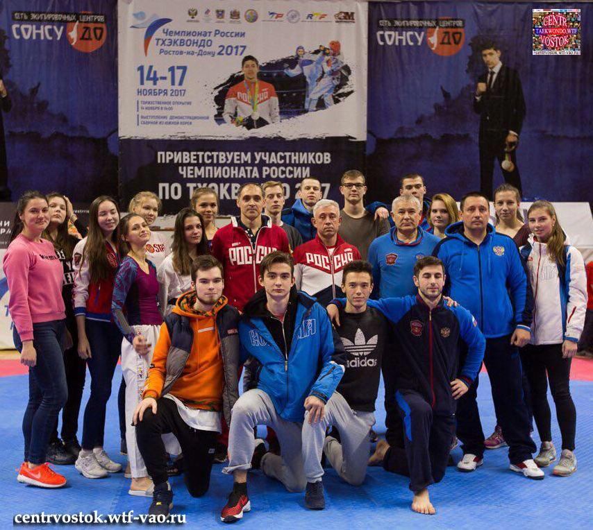 CHR-Moscow-Rostov-2017
