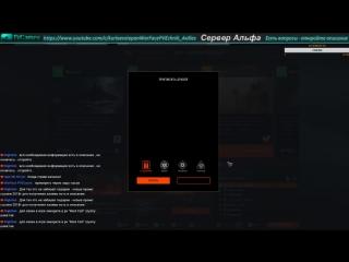 WarFace PVeшник - канал ютюба    www.youtube.com/channel/UCQlZBYDG5Qv8k5G54Wa_nCA