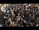 Апокалипсис- Восхождение Гитлера