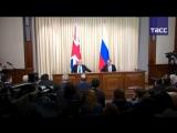 Борис Джонсон о доверии Лаврову