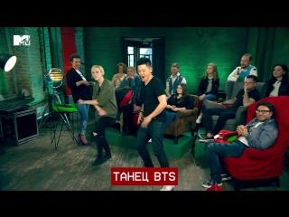 Танец BTS на 12 ЗЗ