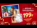 КУЛОН ИЗ ЗОЛОТА С ФИАНИТОМ ЗА 199 РУБЛЕЙ ОТ СЕТИ GOLD!