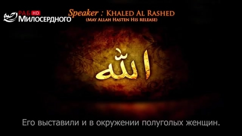 2yxa_ru_Istorii_ih_zhizni_nashego_proroka_Muhammada_s_a_v__W5-Z5DSJ_dU