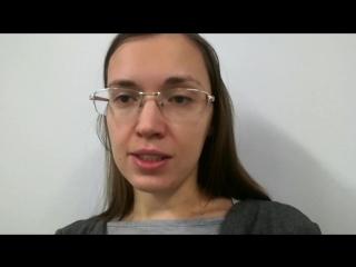 Полина Бакиева   Отзыв для Ильи Трикси   Инстаграм разбор