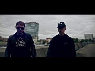 2MAN - Прости Меня (Премьера клипа)