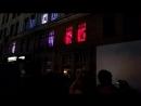 Перформанс от Zonka, Ночь музеев 21.05.17