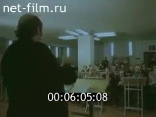 ЗИЛ – завод и люди ( СССР 1983 год )