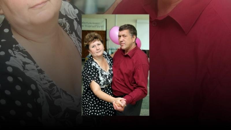 Маме в 60 летний юбилей)и 40 лет совместной жизни
