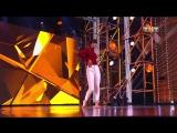 Танцы Марина Кущева