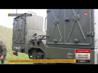 В соединении ПВО ЦВО объявлена внезапная проверка