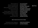 Кремлёвский доклад Санкционный список Минфина США