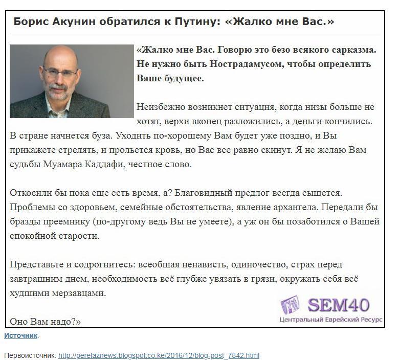 Обращение Кубанских казаков к народу России - Страница 3 WHLR6rhmym4