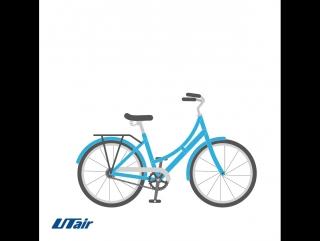 Велосипед | UTair