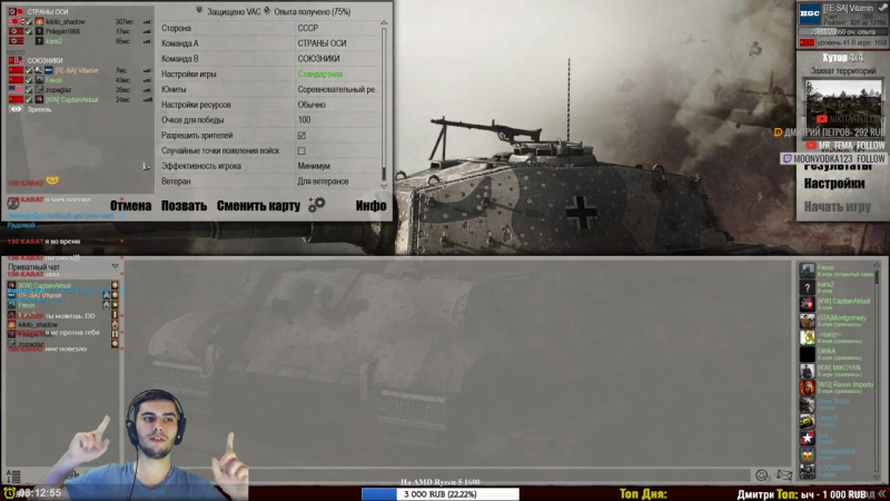 Советская АРТА Men of War_ Assault Squad 2 _ Stream 49