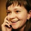 Alena Rubanova