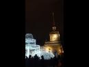 Шикарно великолепный фонтан в Александровском саду