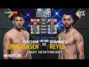 UFC Fight Night 112 Йоахим Кристенсен vs Доминик Рейес полный бой