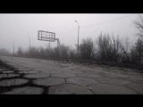 Донецк 2018. Некоторые районы не отличить от Silent Hill