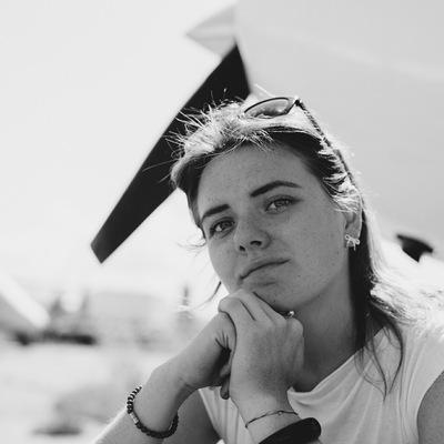 Елена Костромина