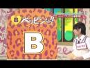 110611 NMB48 no Doyou wa Dameyo NMB no Madame Purikura Senshuken