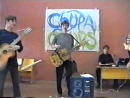гр.Чупа-ЧупсLive2000