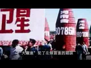 【視頻】共產主義不是出路而是絕路