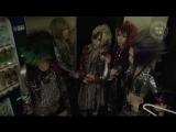 Royz - REBORN to Noah ~2012 SPRING Oneman TOUR~ Tour Document~